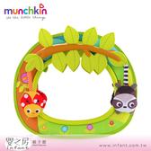 【嬰之房】美國 munchkin 寶寶安撫造型後視鏡