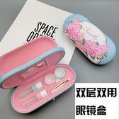 韓版手工伴侶盒耐用抗壓創意雙層眼鏡盒 雙用眼鏡盒