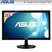 ASUS 20型 VS207DF 寬螢幕/液晶螢幕
