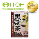 日本ITOH 井藤漢方~ 黑豆茶 8克×30袋