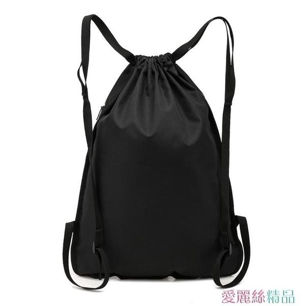 抽繩束口袋後背包男輕便折疊收納簡易學生書包運動健身背包女 愛麗絲