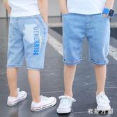 男童薄款牛仔褲2019新款洋氣韓版休閒兒童夏季五分褲 QW3215【衣好月圓】