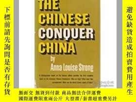 二手書博民逛書店The罕見chinese conquer chinaY28384