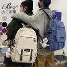 情侶後背包 韓版翻蓋大容量街頭雙肩包【NQA5227】