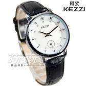 KEZZI珂紫 LOGO時刻 小秒盤 設計腕錶 女錶 皮革錶帶 黑色 KE1433黑小