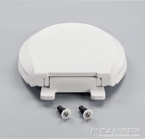 馬桶蓋座便器緩降靜音老式通用V型加厚蓋板坐便蓋座圈K-4636 概念3C旗艦店