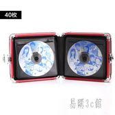 家用cd收納包dvd光碟存儲盒光盤收納箱 CJ2886『易購3c館』