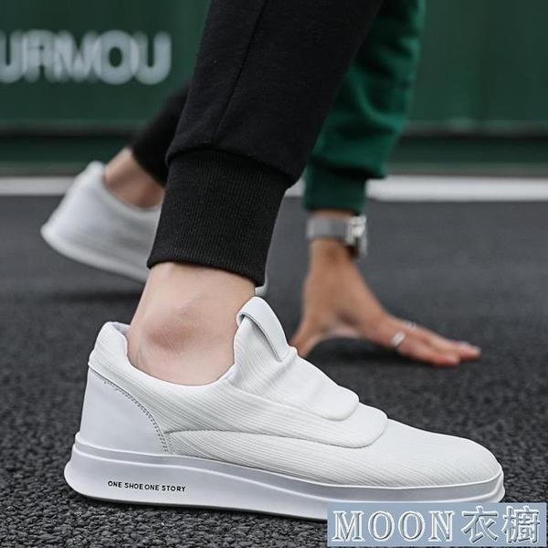 小白鞋男 男鞋春季新款一腳蹬休閒懶人鞋韓版潮流百搭白色帆布鞋 快速出貨