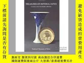 二手書博民逛書店Treasures罕見of Imperial Japan: Ce