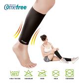 Comefree 緊緻塑型爆汗套-小腿套2入(L-XL)