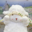 小羊公仔毛絨玩具羊玩偶