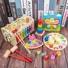 打地鼠玩具幼兒益智嬰兒1-2一3半歲兒童早教男孩女孩寶寶敲打大號 夢幻小鎮