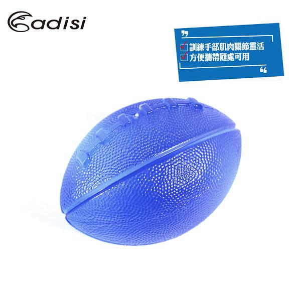 ADISI 造型果凍手握球 AS17073 (藍色) / 城市綠洲 (握力、指力、柔軟彈性、肌肉訓練)