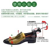 擴鞋器撐鞋器撐大定型高跟鞋平底鞋擴大器男女式可調節鞋撐鞋撐子