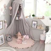 春季上新 北歐圓形花邊地墊全棉嬰兒爬爬墊寶寶爬行墊兒童游戲毯帳篷墊可拆