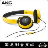 【海恩數位】AKG Y30 時尚簡單的摺疊式耳機 配備通用的單鍵式線控/麥克風 黃色
