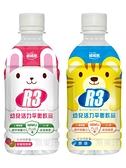 維維樂 R3幼兒活力平衡飲品 350mlx24入 原味/草莓奇異果