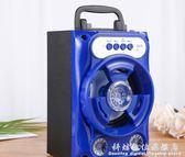 B16戶外便攜藍芽音箱手提廣場舞音響U盤電腦低音炮 科炫數位
