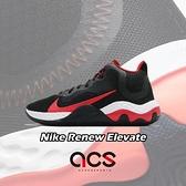 Nike 籃球鞋 Renew Elevate 黑 紅 男鞋 React 緩震中底 運動鞋【ACS】 CK2669-003