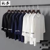 寬鬆五分短袖t恤男韓版印花上衣日系【左岸男裝】