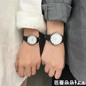 手錶 vintage手錶女學生簡約韓版潮流ulzzang復古情侶款一男錶一女一對『快速出貨』