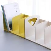 手提書架辦公室文件架學生桌面簡約大號書立 居享優品