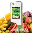 檢測儀 綠食寶水果蔬菜肉食品安全硝酸鹽檢測儀測試 新年禮物