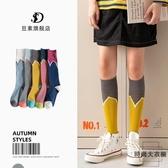 2雙裝 小腿襪秋冬瘦腿襪長筒襪女高筒日系過膝中筒襪【時尚大衣櫥】