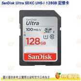 SanDisk Ultra SDXC UHS-I 128GB 128G 記憶卡 100MB/s C10 公司貨 適用相機