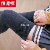 長襪子女韓國學院風羊毛長筒過膝襪秋冬季厚款保暖超長黑色長腿襪