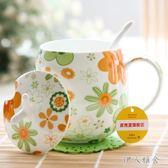 骨瓷創意陶瓷帶蓋勺情侶牛奶麥片早餐咖啡杯可愛 Mc506『伊人雅舍』