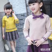 女童兩件套裙新款秋裝小女生長袖毛衣加裙子套裝公主裙 zm7997『俏美人大尺碼』