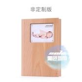 手足印泥 手腳印泥手足印紀念品兒童寶寶百天周歲新生滿月兒童相框禮物T