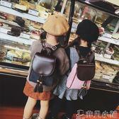 韓版時尚公主兒童背包流蘇迷你雙肩包女童女孩小可愛休閒旅游親子     非凡小鋪