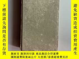 二手書博民逛書店(1931年版)罕見The Confession of Jean-Jacques Rousseau( volume