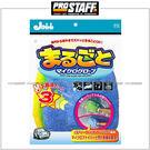 【愛車族購物網】日本進口 Prostaff  JABB纖維洗車擦拭手套-3入