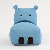 沙發 河馬兒童沙發寶寶懶人沙發豆袋男孩女孩公主時尚創意布藝小沙發椅T