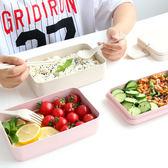 小麥秸稈手提便當盒多層大容量餐具套裝日式提鍋可微波學生帶飯盒  智能生活館