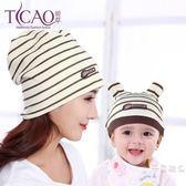 坐月子帽產后產婦頭巾孕婦帽子春秋款棉質發帶時尚秋冬季防風