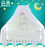嬰兒蚊帳 嬰兒蚊帳兒童床文帳帶支架桿圓頂寶寶睡覺防蚊罩加密夾式蚊賬夏季 igo 薇薇家飾