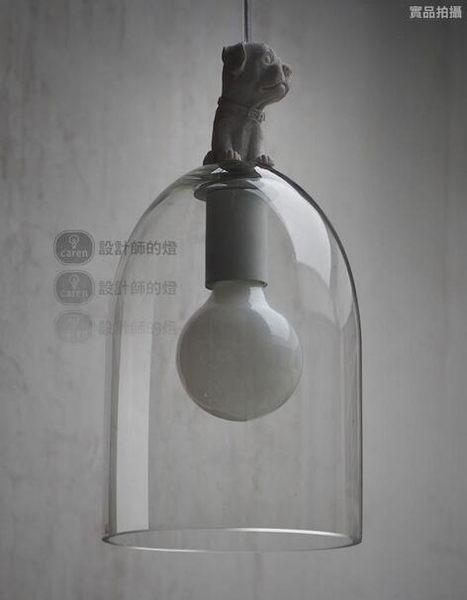 美術燈  設計師的燈 複古餐廳吧台美式鄉村歐式田園創意兒童房燈 小狗吊燈 -不含光源