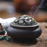 香爐陶瓷仿古小號檀香盤香爐家用茶道室內供佛熏香香薰爐 SG4336【雅居屋】