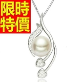 珍珠項鍊 單顆9mm-生日情人節禮物優質好搭女性飾品53pe42【巴黎精品】