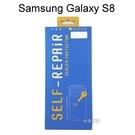 【ACEICE】曲面膜保護貼(雙面) Samsung Galaxy S8 G950FD (5.8吋)