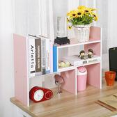 [618好康又一發]創意簡易電腦桌上置物架學生小型辦公收納架