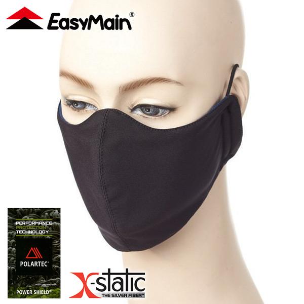【EasyMain 衣力美 禦寒防風無臭抗菌口罩《黑》】AE02037/口罩/透氣口罩/快乾防臭