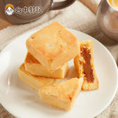 【台中郭記】芒果土鳳梨酥(12入)-含運價