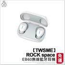 【TWSME】EB60 藍芽耳機 智能 觸控 雙耳 輕巧方便 耳機 運動 車載 無線藍牙 藍芽5.0 充電盒