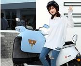 電動摩托車擋風被冬季加絨加厚秋冬天防曬電瓶防寒電車防水防風罩ATF 伊衫風尚
