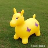 跳跳馬 兒童玩具跳跳馬加厚小馬坐騎寶寶騎馬動物跳跳鹿帶音樂木馬充氣馬 童趣潮品